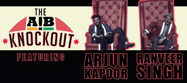 The AIB Knockout Fiasco
